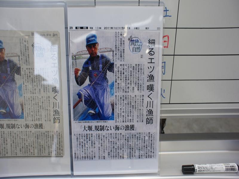 下筑後川漁業協同組合養殖委員長の塚本さん