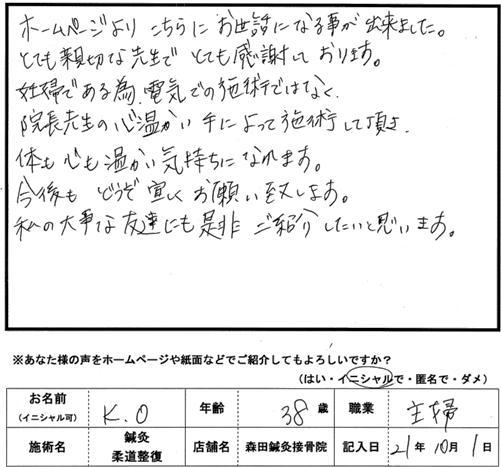 口コミ評判85