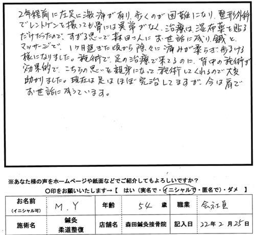 口コミ評判135