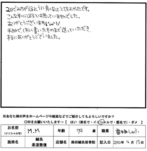 口コミ評判153