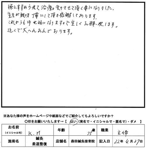 口コミ評判158
