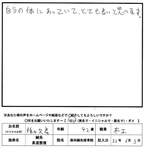口コミ評判171