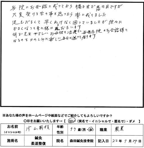 口コミ評判181