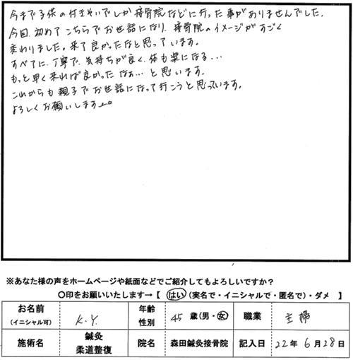 口コミ評判182