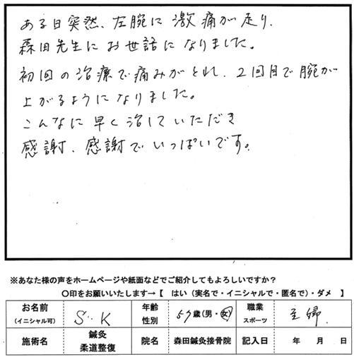 口コミ評判206