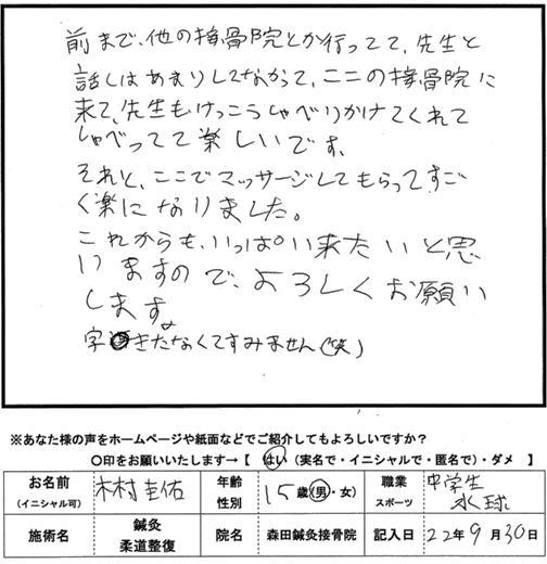 口コミ評判210
