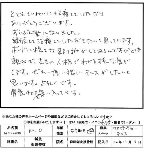 口コミ評判217