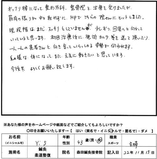 口コミ評判218