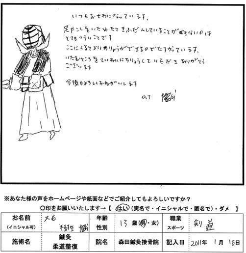 口コミ評判225