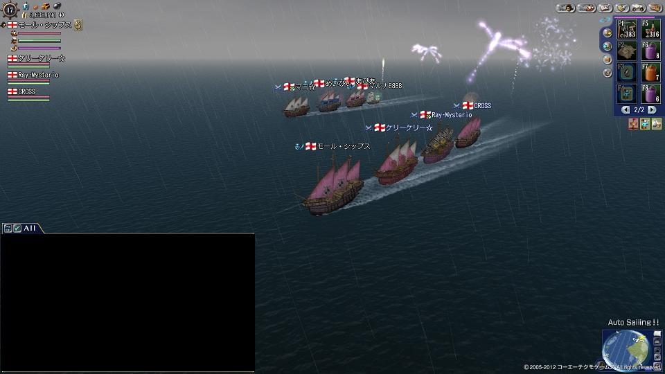 大海戦1!