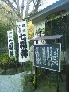 12 31 御霊神社 2