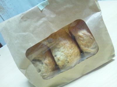yuko san bread