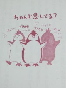 kotsuban 3