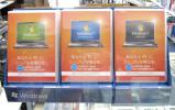 windows7dsp.jpg