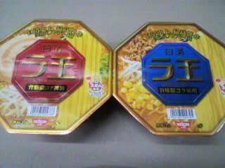 日清ラ王 背脂濃コク醤油 / 旨味豚コク味噌