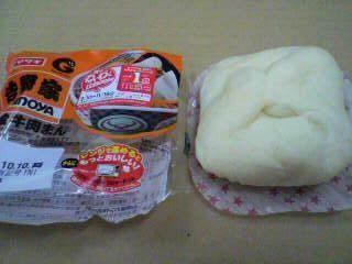 山崎製パン 吉野家牛肉まん