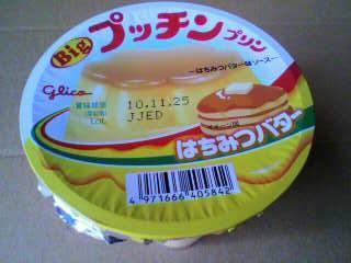 BIGプッチンプリンはちみつバター味