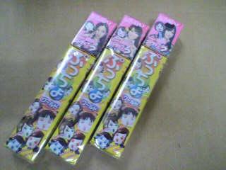 UHA味覚糖 ぷっちょワールド第5弾