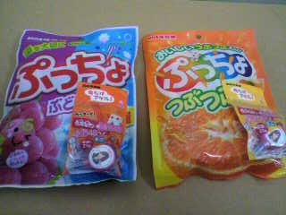 AKB48ちょ!ミニペン付きぷっちょ袋2種