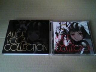 アリスボーカルコレクション(DVD付き)