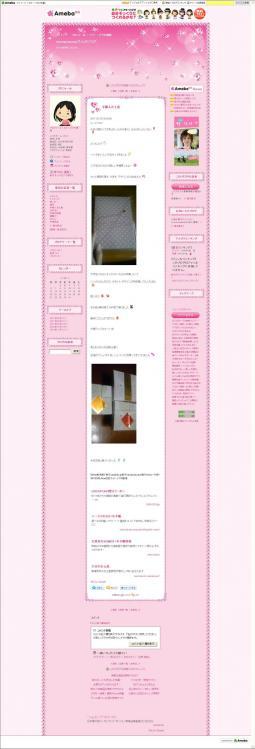 20110225 手帳&お土産 imai