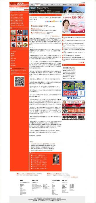 20110221 紀藤弁護士解説
