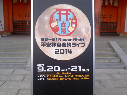 20140922_1.jpg