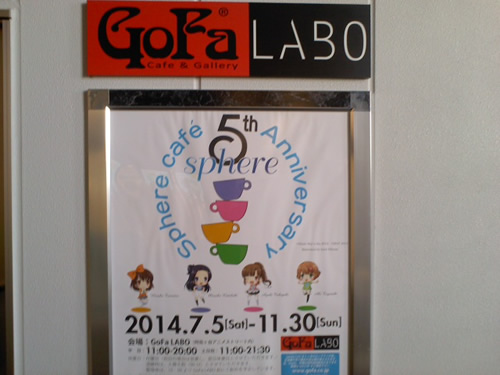 20141002_4.jpg