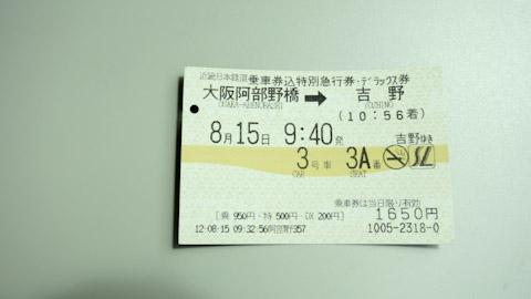 120815-01-11.jpg