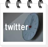twitter tag 02