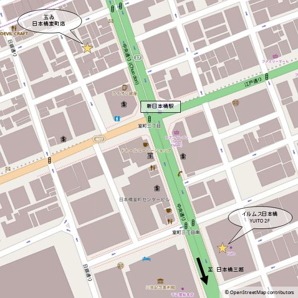 OpenStreetMap Nihonbashi