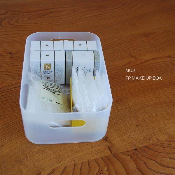 20140929_洗顔石鹸と無印収納01