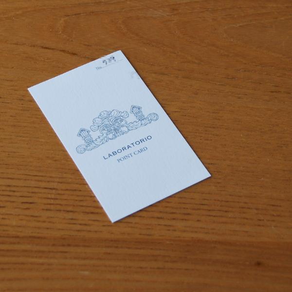 20140930_ラボラトリオポイントカード01