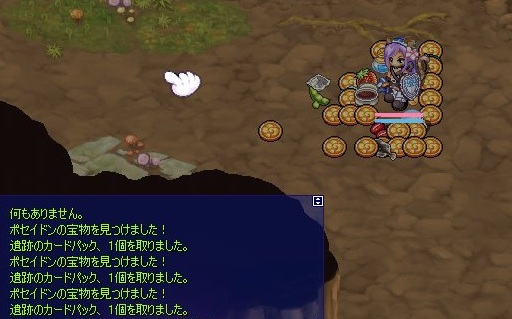 screenshot0024.jpg