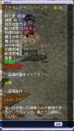 N255羽