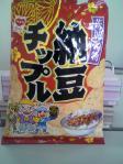 納豆チップル