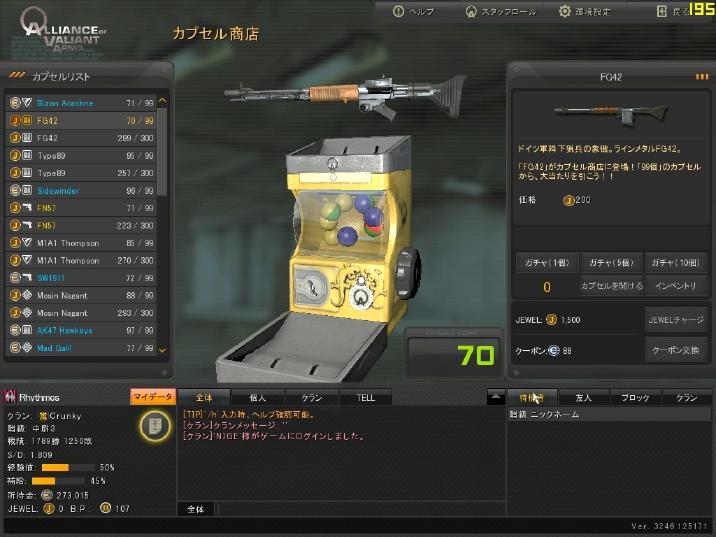 FG71こ