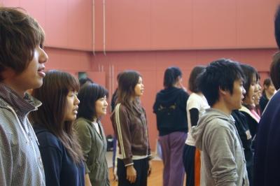 Joint Rehearsal