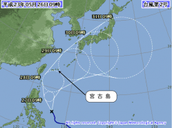 typhoon11no2.png