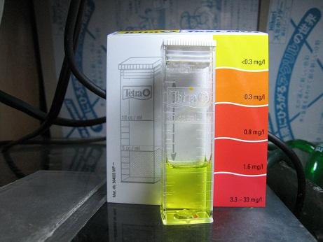 無印亜硝酸2