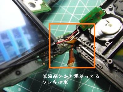JpgFile71_20110302125133.jpg