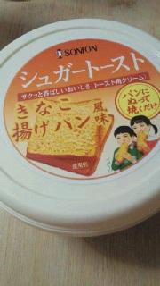 きなこバター