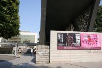 特撮博物館