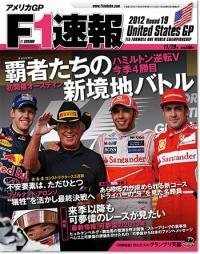 cover-1_20121201230754.jpg