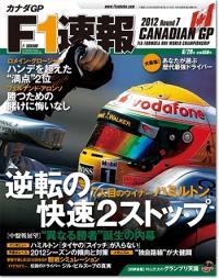 cover_20120702001838.jpg