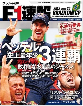 cover_20121201230753.jpg