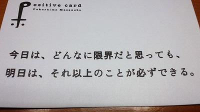 2012032303.jpg