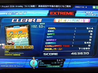 ExMSS_463630