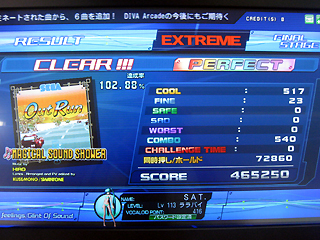 ExMSS_465250