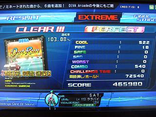 ExMSS_465980